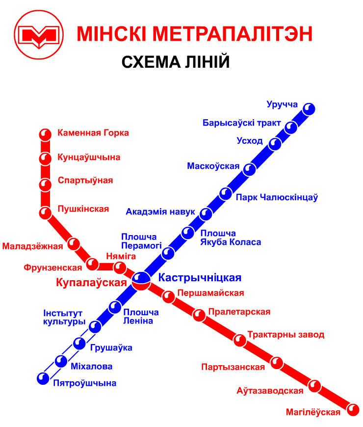 В минском метрополитене
