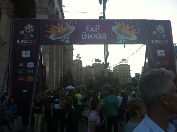 Итоги ЕВРО-2012 для Украины и Киева