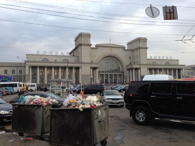 Вокзал Днепропетровская