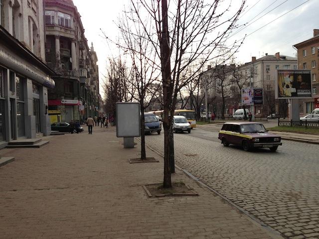 Днепропетровск. Проспек Карла Маркса