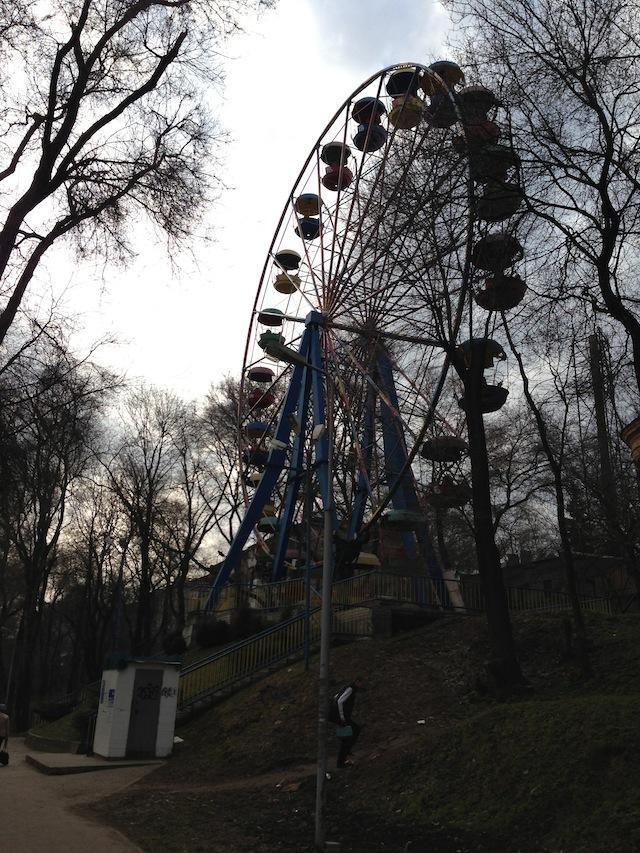 Колесо обозрения в Днепропетровске