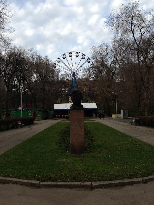 Парк культуры Днепропетровска