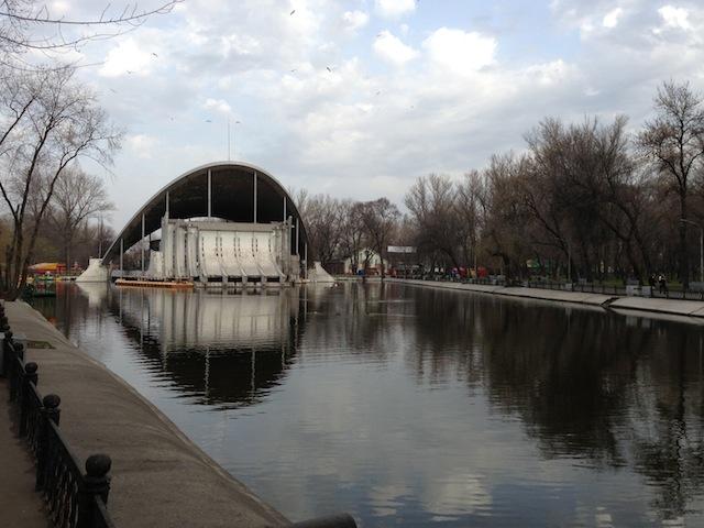 Озеро в Днепропетровске