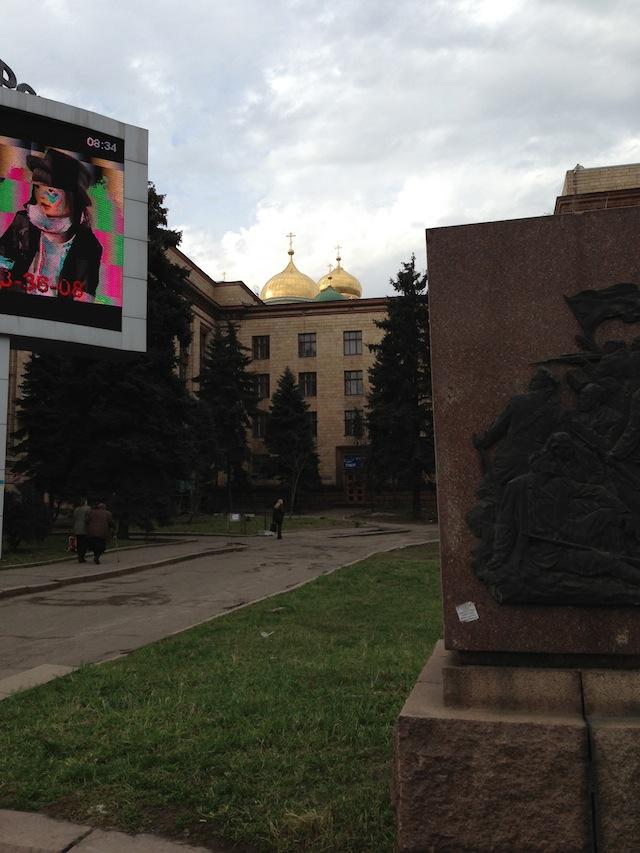 Встреча культур в Днепропетровске