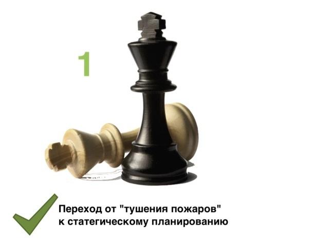 10_principov 1