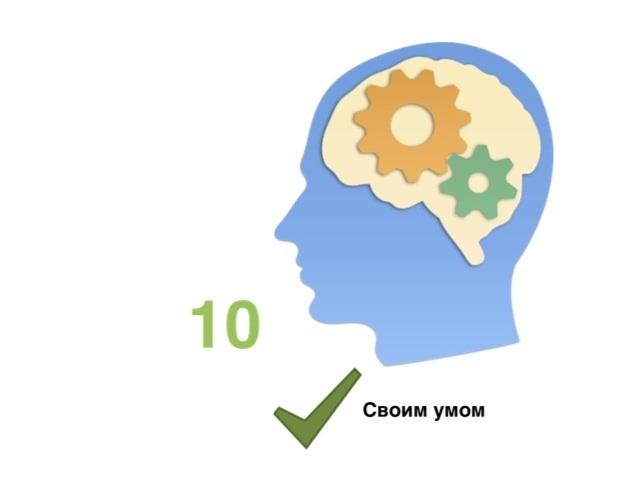 10_principov 10