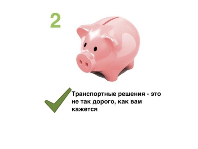 10_principov 2