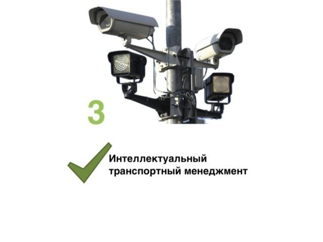 10_principov 3
