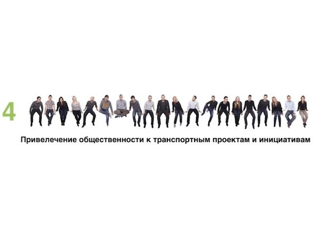 10_principov 4