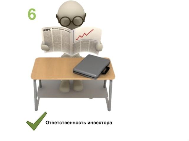 10_principov 6
