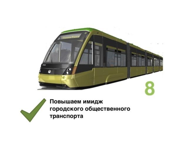 10_principov 8