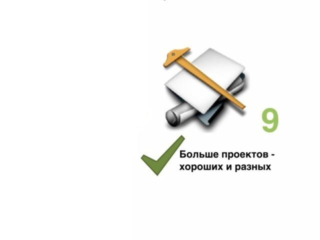 10_principov 9