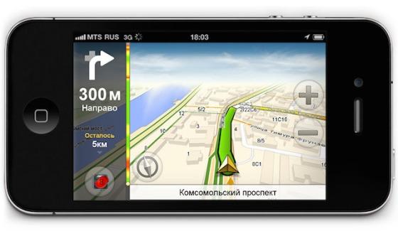 yandex-navigator-horizontal