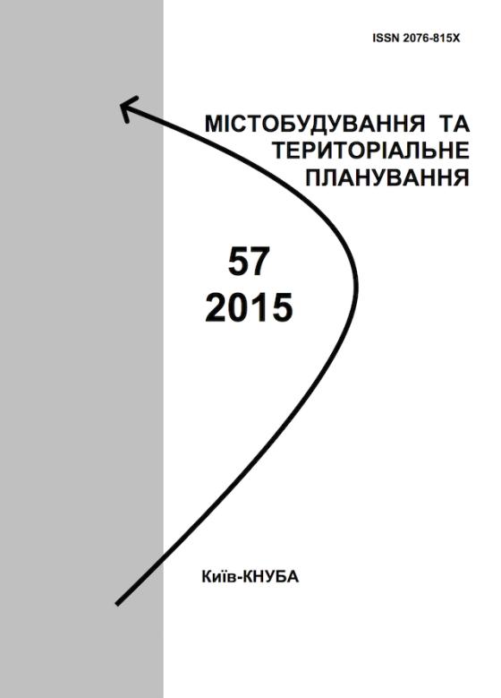57_2015